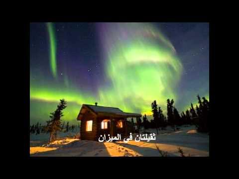 Aurore Boreale-Kalimatan Habibatan