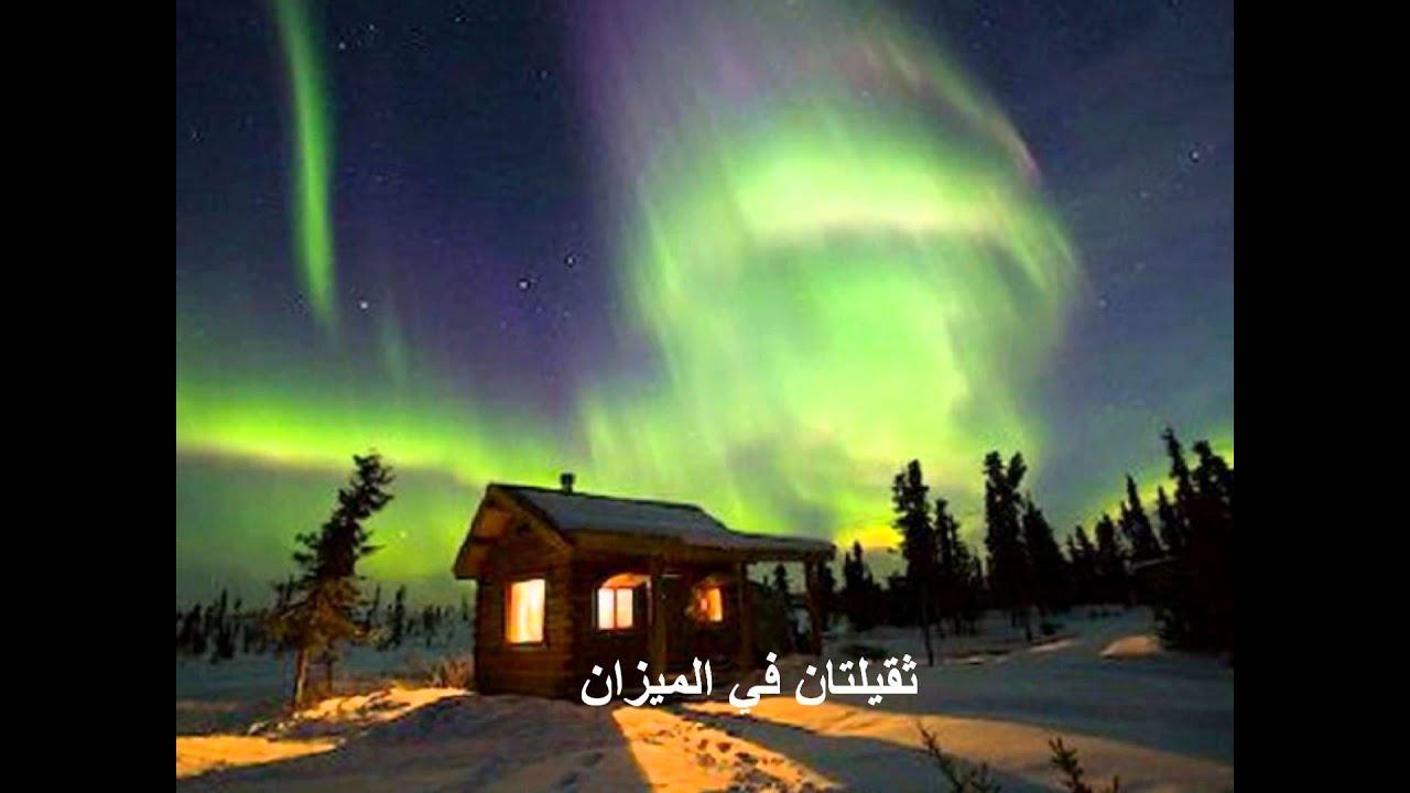 aurore boreale kalimatan habibatan youtube. Black Bedroom Furniture Sets. Home Design Ideas