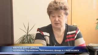 видео Алименты родителям от детей: размер выплаты пенсионерам