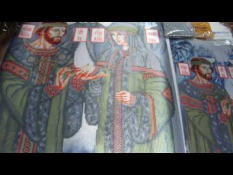 Схемы для Бискорню Схемы вышивки крестом, крестиком