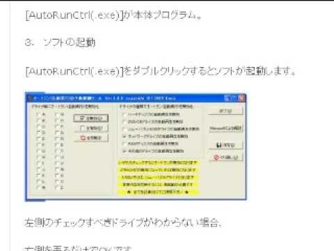 ドコモ定額データ通信L-02A【自動認識】 ツール説明