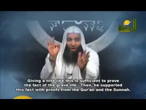حياة البرزخ (القبر) (1/2) - محمد حسان