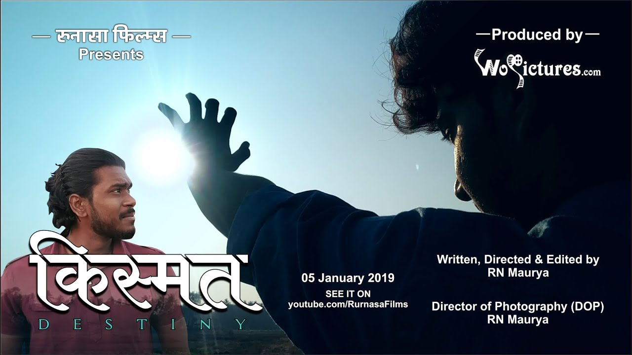 what is destiny in hindi