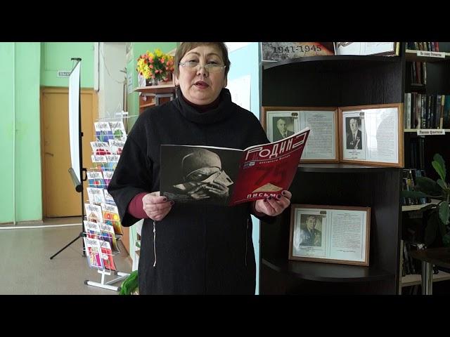 Изображение предпросмотра прочтения – СветланаКуаталиева читает произведение «Жди меня иявернусь…» К.М.Симонова