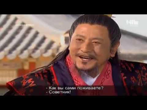 Ханзада жумонг 1 серия казакша
