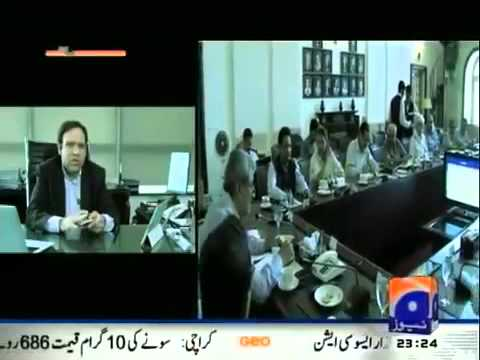 Geomentary , 27 March 2014 , Darkhwaast tey Application, GEO special on Pakistan Technology