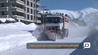 مصر العربية   الثلوج تغطي ولايات شرق تركيا وتجمد أطول نهر في البلاد