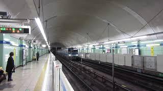 横浜市営地下鉄ブルーライン 三ッ沢上町駅通過