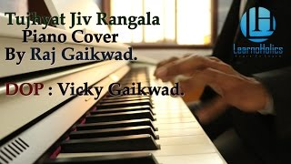 Tuzhat Jeev Rangala Piano Instrumental cover   तुझ्यात जीव रंगला   Tuzyat jiv rangala By Raj Gaikwad