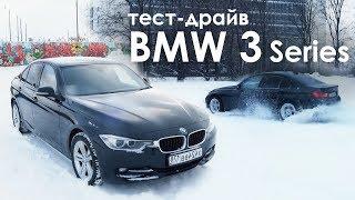 BMW 3 series [F30]. Фэмили Драйв