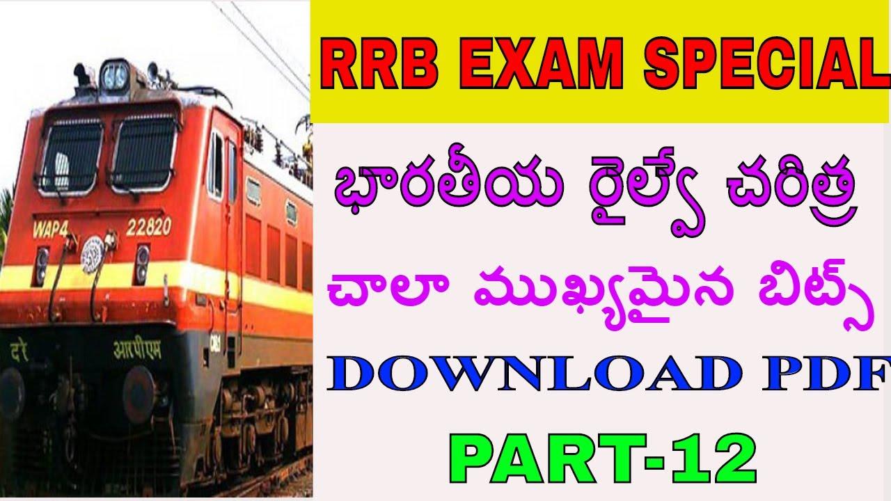 Indian History For Telugu Pdf