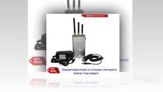 видео Правильный выбор генератора сигналов