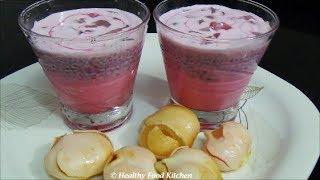 Download Mp3 Nungu Rose Milk Recipe-ice Apple Rose Milk Recipe-palm Fruit Rose Milk - Juice R