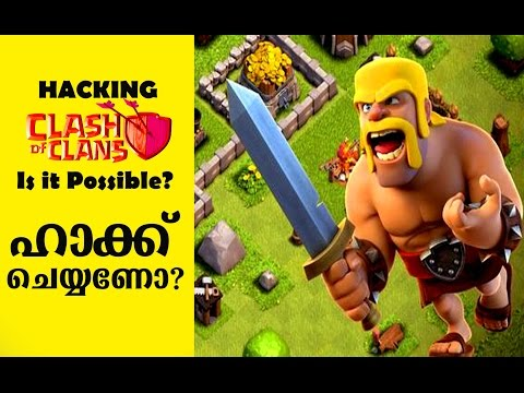 HACKING Clash Of Clans COC Is It Possible (മലയാളം) COMPUTER AND MOBILE TIPS