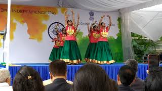 Dikku Dikkali Bhava Bandana Kannada song from High commission of India, Singapore.