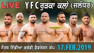 🔴 [Live] YFC Rurka Kalan (Jalandhar) North India Kabaddi Federation Cup 17 Feb 2019