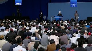 Urdu Khutba | Friday Sermon on April 14, 2017 - Islam Ahmadiyya