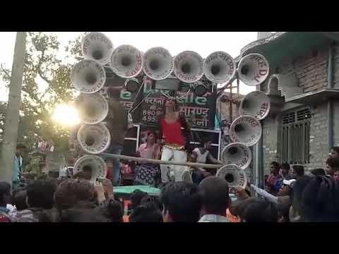 अनमोल बिहार Anmol BiharSuper Dance  | Freshmusic.in | BiharWap.in | Applewap.in | Rajdhaniwap.in | R