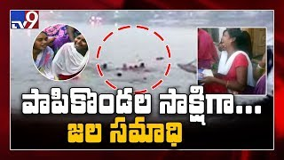 Godavari boat capsize : 12 bodies recovered, over 37 missing - TV9