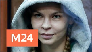 Насте Рыбки предъявят обвинение 21 января - Москва 24