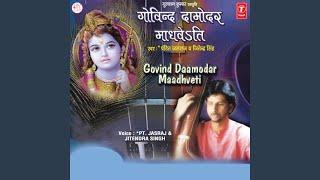 Shri Radhey Sharnam Mamah - Pooriya Dhanashri