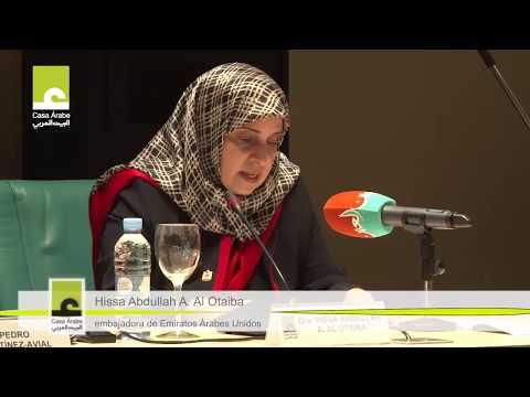 Emirati cultural days: a literary evening (ARABIC)