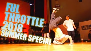 BODY CURNIVAL vs UTB | TOP8 2ON2 | Full Throttle 2018 Summer Special