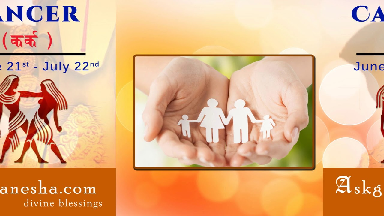 Cancer 2018 family and social life horoscope - Askganesha | Accurate  Astrologers
