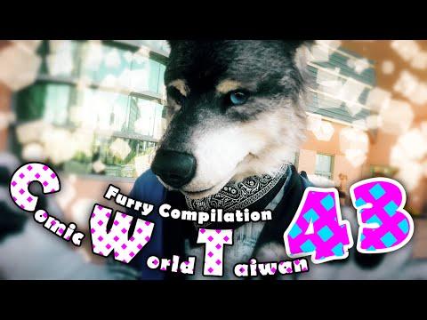 Comic World Taiwan 43 - Furry Compilation