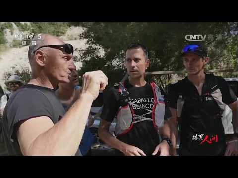 CCTV - Frendo Ultimate Race 2017