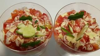 Салат с Красной Рыбой Вкусный рецепт  на Новый 2019 год