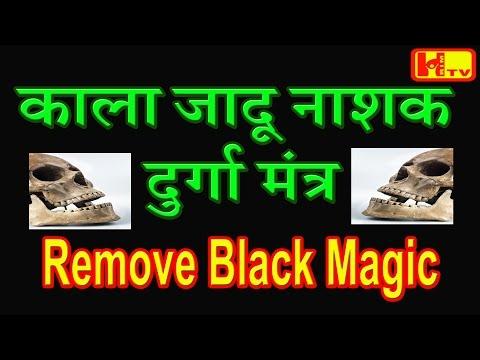 Remove Black Magic with Goddess Durga Mantra