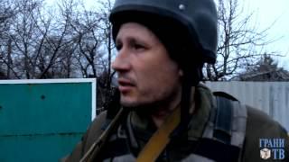 Война на Донбассе: кто крайний