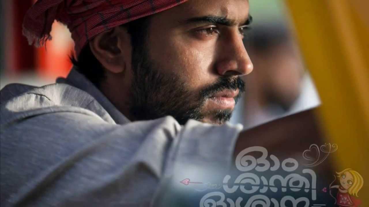 Om Shanti Oshana New Malayalam Movie Youtube