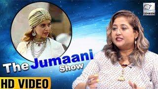 Will Kangana Ranaut's 'Manikarnika' Cross 500 Cr | The Jumani Show | Lehren Originals
