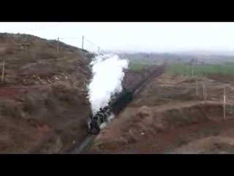 Yinghao coal railway