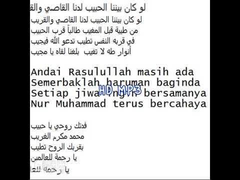 Lau Kana Bainanal Habib - HD MP3