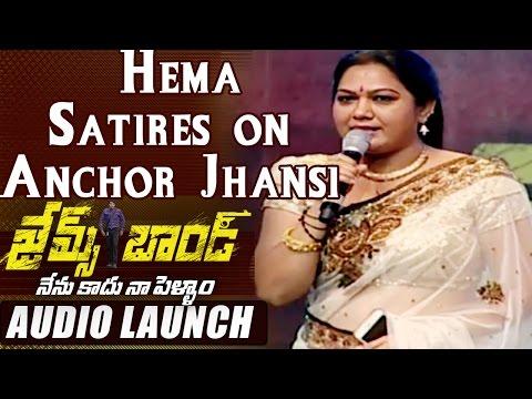Actress Hema Satires on Anchor Jhansi At James Bond Audio Launch    Allari Naresh,Sakshi Chowdary