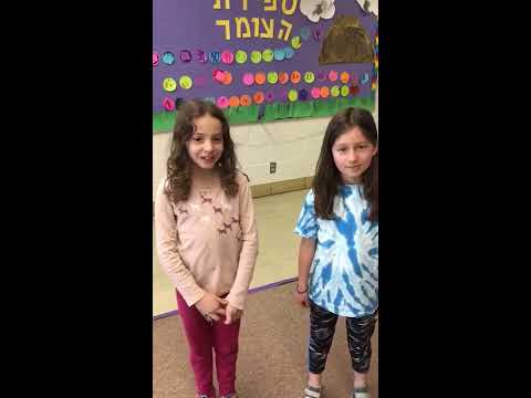 Kids from Hebrew Day School of Ann Arbor
