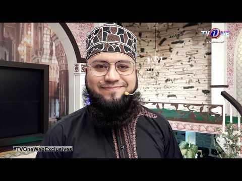 TV One Web-Exclusives  Eid Wish