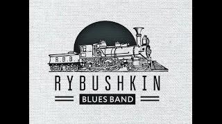 �������� ���� 070117 - TheRybushkinBluesBand - Некеров Риджис ������
