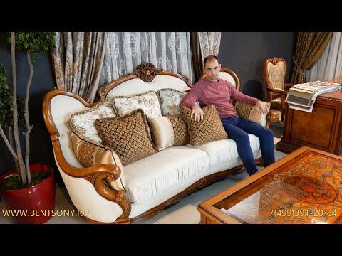 Классический диван Монтана В в подробном видео обзоре от Бенцони