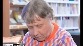 Краснодарской библиотеке для слепых им. Чехова исполнилось 60 лет