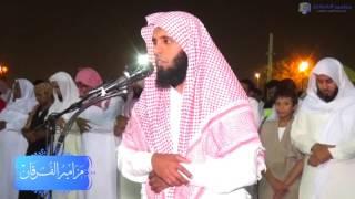 بأدائه الحزين المؤثر يتلو الشيخ الداعية منصور السالمي آيات عظيمة تقشعر لها الأبدان في الرياض