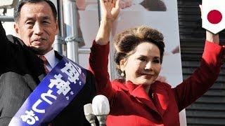 デヴィ夫人がまたまたお騒がせ!都知事選候補の田母神氏に投票するよう...