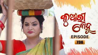 Kunwari Bohu | Full Ep 736 | 15th May 2021 | Odia Serial - TarangTV