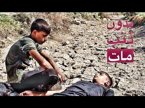 الفلم العراقي مجرم بالصدفة motarjam