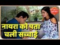 Naira- Karthik's relationship to break over child?