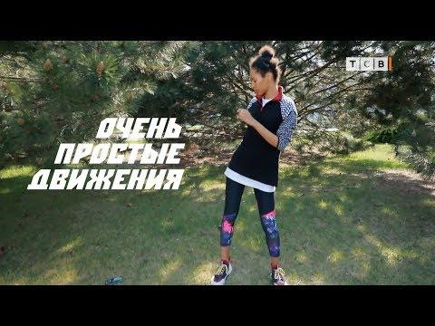Вопрос: Как проводить фитнес тренировку в полете?