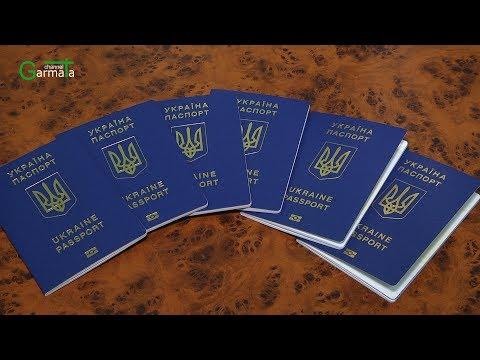 Garmata TV: Чернігівці поспішають отримувати закордонні паспорти (ВІДЕО)